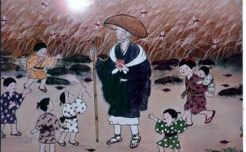 Ryokan and kids