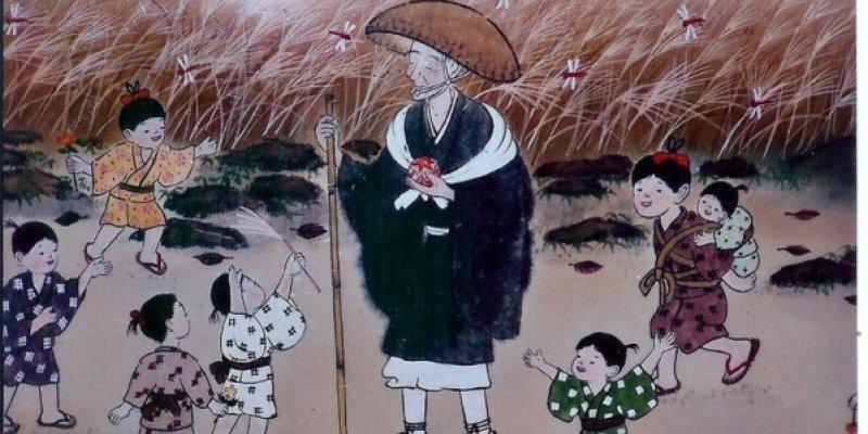 Ryokan and kids